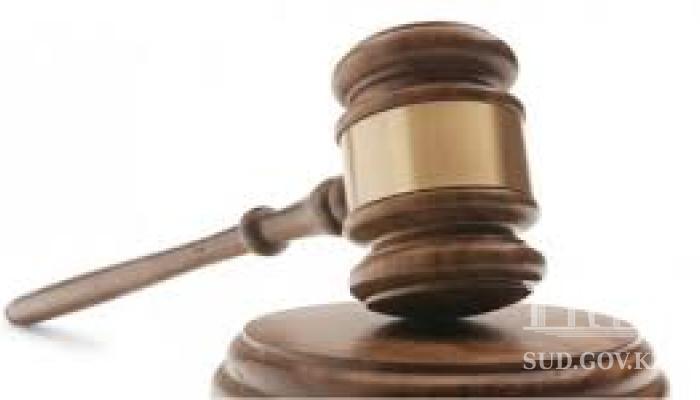 Административные коррупционные правонарушения Карагандинский  В Карагандинском областном суде проведено лекционное занятие для судей специализирующихся на рассмотрении административных дел на тему Административные