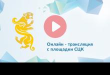 ҚР Ақпарат және коммуникациялар министрлігі