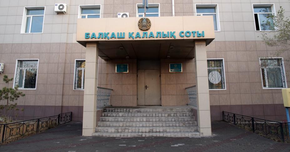 города Балхаша Оразбаев